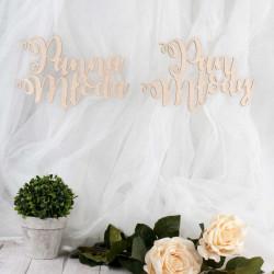 Napisy Panna Młoda Pan Młody Ślub Wesele